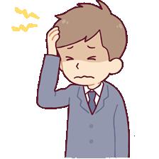 頭痛・肩こり